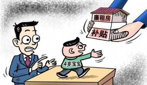 2018年上海廉租房申请条件是什么?如何申请廉租房?